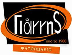 giannis-logo